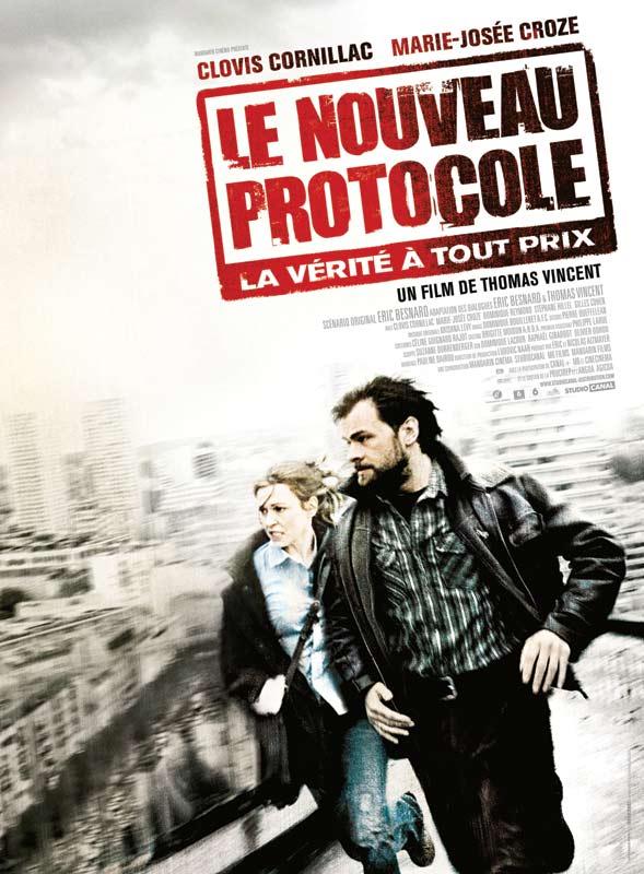 Новый протокол / Le Nouveau protocole (2008) DVDRip